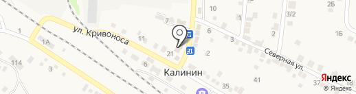 Администрация Калининского сельского поселения на карте Калинина