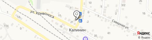 Мои документы на карте Калинина