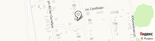 Детский сад №20 на карте Новоалександровки
