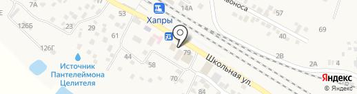 Анастасия на карте Калинина