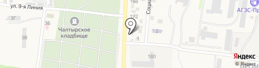 Поминальная столовая на карте Чалтыря