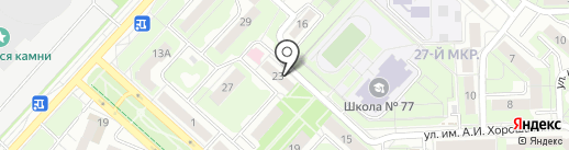 Универсальное ателье на карте Липецка