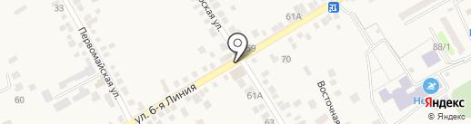 Торговая фирма на карте Чалтыря
