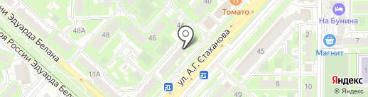 Кедр+ на карте Липецка