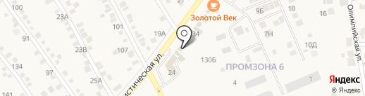 Детский сад №5, Звездочка на карте Чалтыря