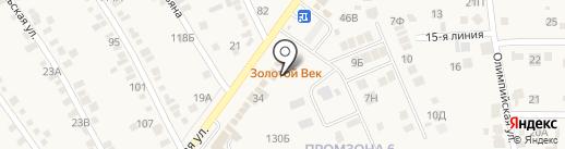 Мебельный магазин на карте Чалтыря