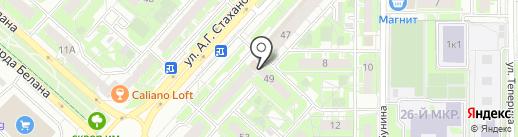 Магазин зоотоваров и семян на карте Липецка