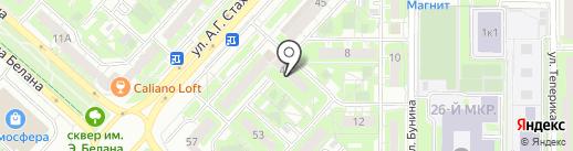 Респект Мода на карте Липецка