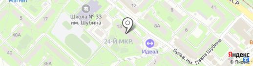 Мастерская срочного ремонта одежды на карте Липецка