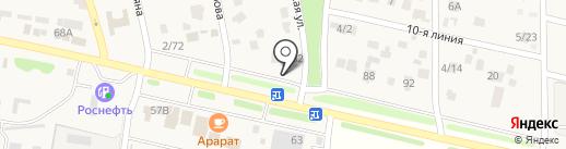Stefano на карте Чалтыря