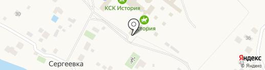 Виктория на карте Сергеевки