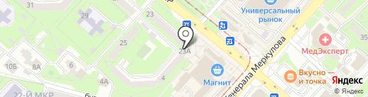 Альянс Недвижимость на карте Липецка