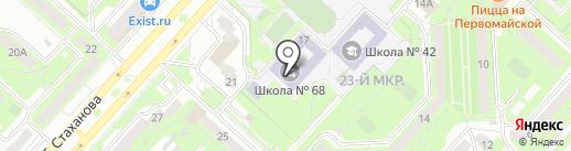 Средняя общеобразовательная школа №68 с углубленным изучением отдельных предметов на карте Липецка
