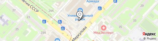 Магазин белорусской косметики на карте Липецка