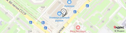 Магазин электро и радиотоваров на карте Липецка