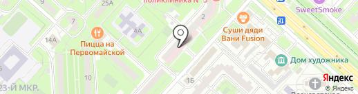 Городская стоматологическая поликлиника №1 на карте Липецка