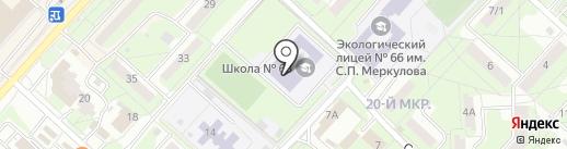 Эвридика на карте Липецка