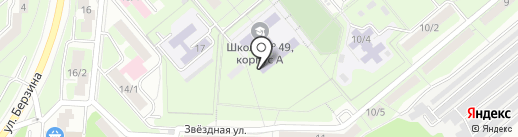Федерация каратэ на карте Липецка