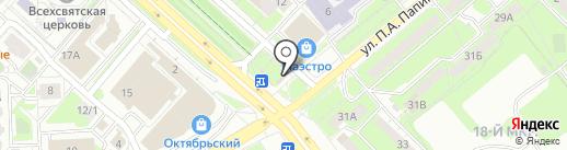 Командор на карте Липецка