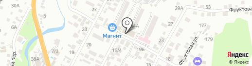 Магазин сантехники на карте Сочи