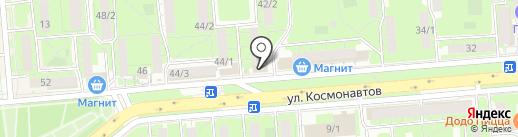 Мясник на карте Липецка
