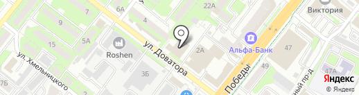 Кедр, магазин канцтоваров на карте Липецка