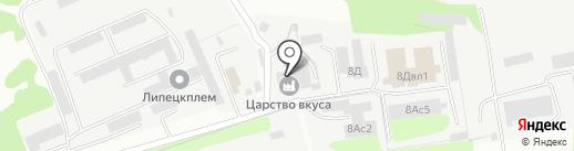 Царство Вкуса на карте Липецка