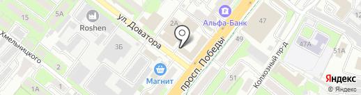 Многопрофильная мастерская на карте Липецка