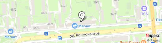 Мастерская по ремонту часов на ул. Космонавтов на карте Липецка