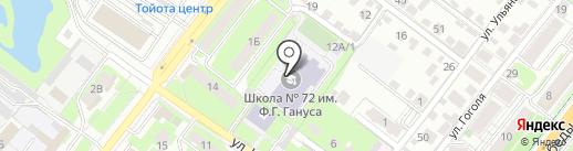 Средняя общеобразовательная школа №72 им. героя РФ Ф.Г. Гануса на карте Липецка