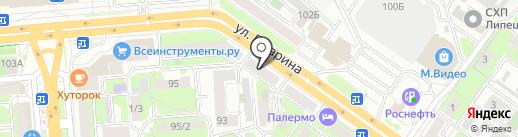Магазин семян на карте Липецка