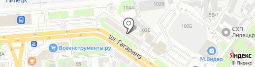 Любимый экспресс на карте Липецка