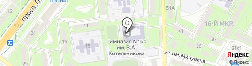 Гимназия №64 им. В.А. Котельникова на карте Липецка