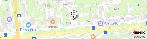 Di Roma & Ясуми на карте Липецка