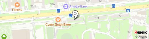 Ателье на ул. Космонавтов на карте Липецка
