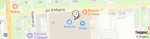 Проворный ткачик на карте Липецка