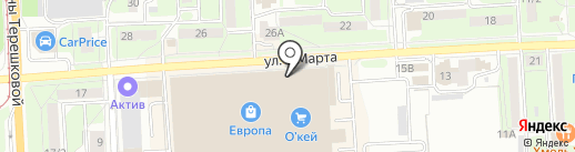 ГУРМАНИЯ & SAKURA-BAR на карте Липецка
