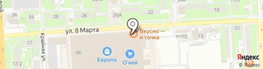 7 ЯРДОВ на карте Липецка