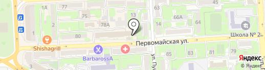 Третейский суд на карте Липецка