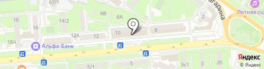 Магазин чая и кофе на карте Липецка