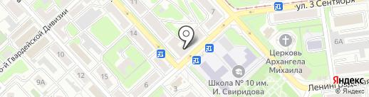 Сантехник на карте Липецка