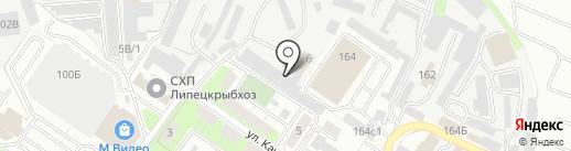 СЕРВИСУЮТ на карте Липецка