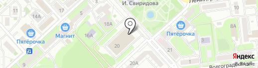 Городской дворец культуры на карте Липецка