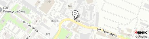 Липецкий региональный центр судебных экспертизы на карте Липецка
