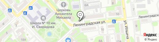 Магазин живых цветов на карте Липецка