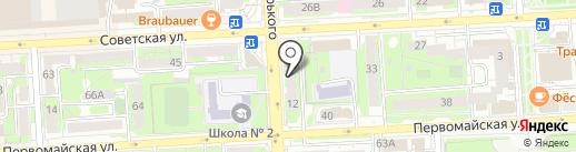 Комфорт обувь на карте Липецка