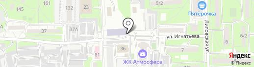 Торгинвест на карте Липецка
