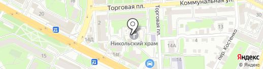 Никольский храм на карте Липецка
