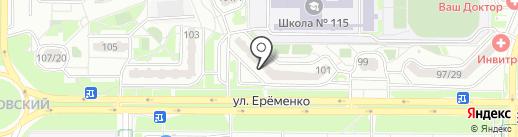 Интерьер Декор на карте Ростова-на-Дону