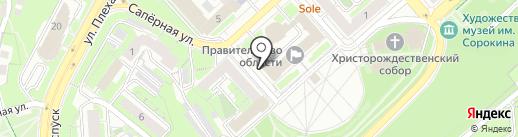 Администрация Липецкой области на карте Липецка